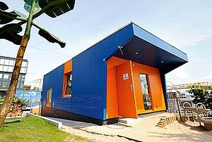 Lieblingsort aller Drei- bis Sechsjährigen in der HafenCity: das neue Spielhaus